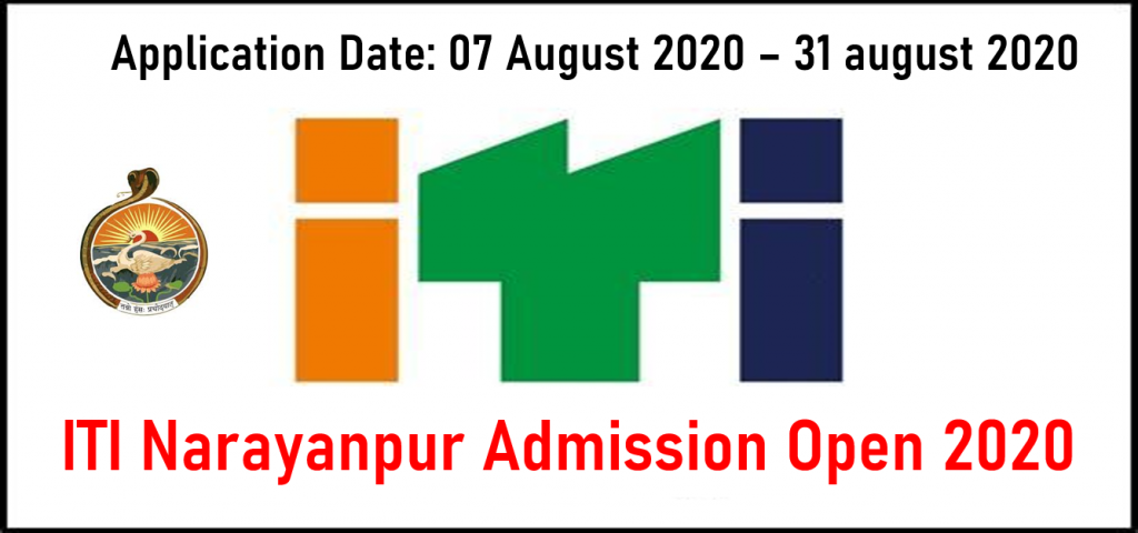 ITI Narayanpur admission 2020
