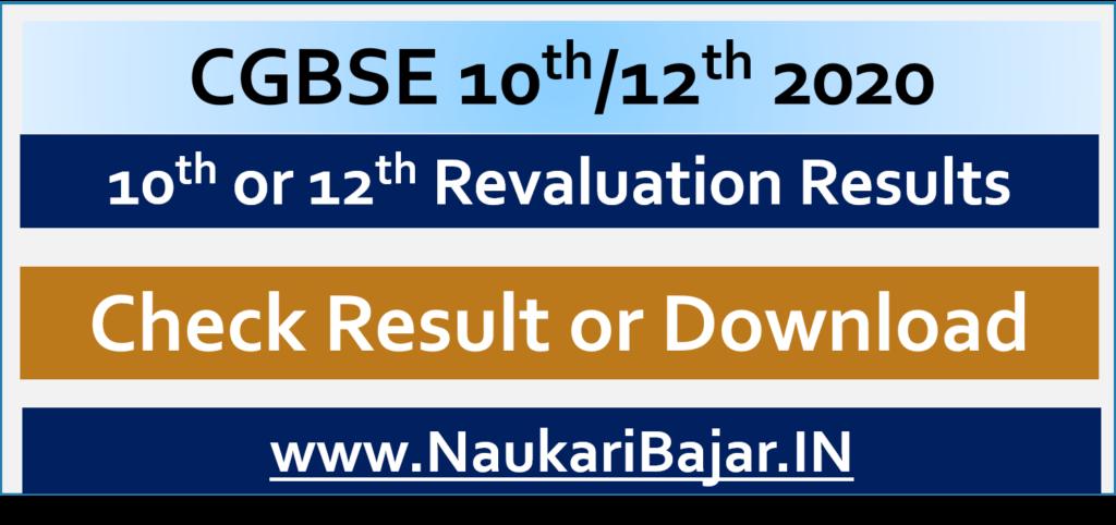 CGBSE Revolution Result 2020