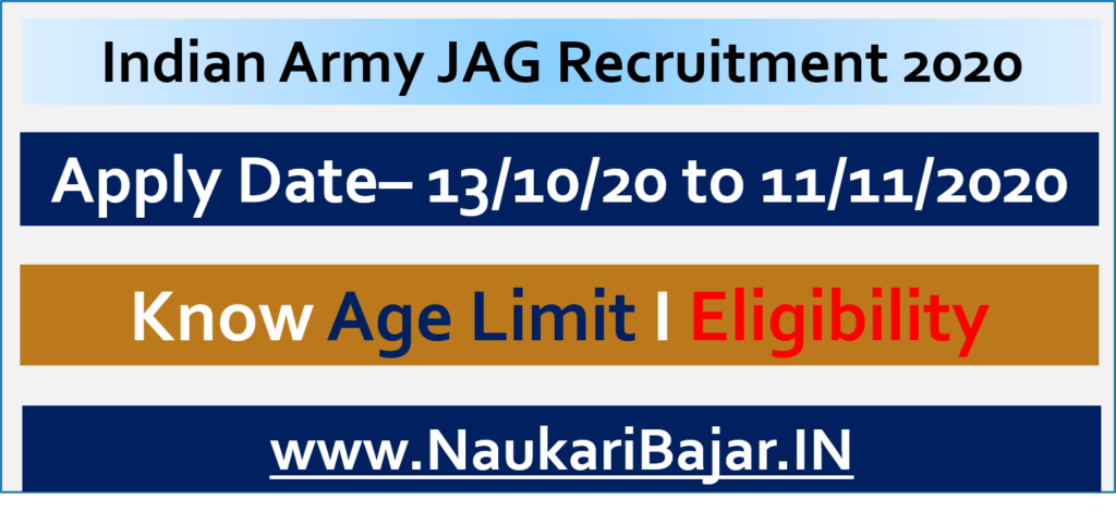 JAG Indian Army Recruitment