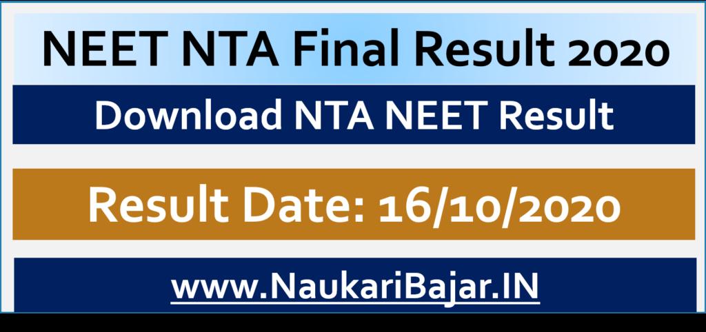 NEET NTA Result 2020