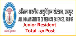 AIIMS Raipur Junior Resident Recruitment 2020