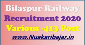 Bilaspur Railway SECR Apprentice Recruitment 2020