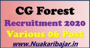 CG Forest Department Recruitment 2020