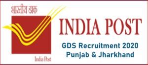 GDS Jharkhand & Punjab
