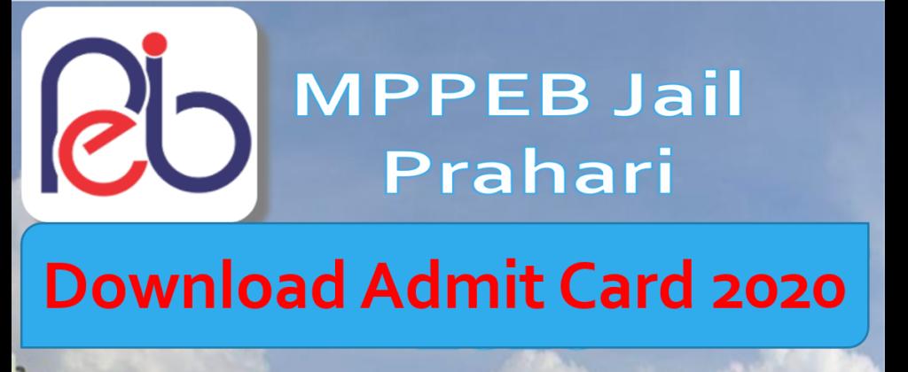 MPPEB Jail Prahari Admit Card
