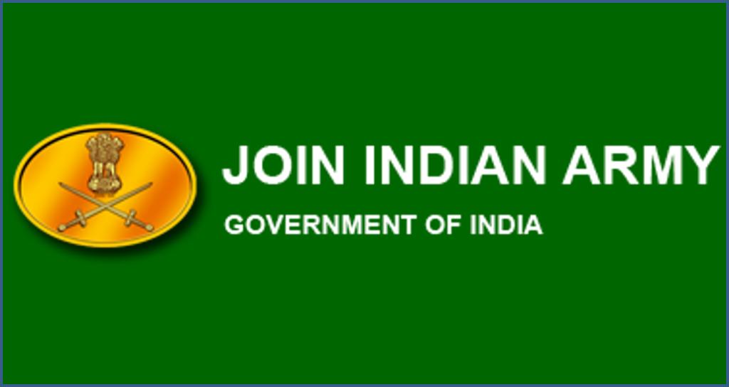 Indian Army Clerk Recruitment 2021