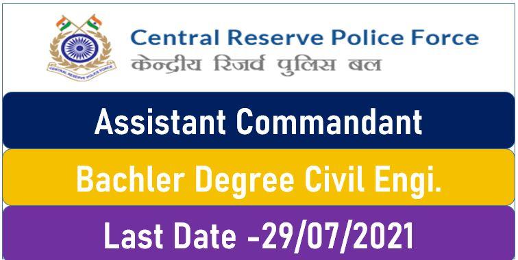 CRPF Assistant Commandant Recruitment Offline Form