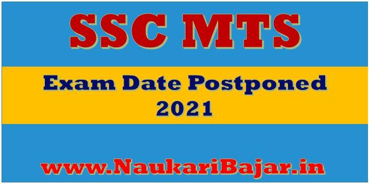 SSC MTS Multi Tasking Staff Exam 2021 Date Postponed