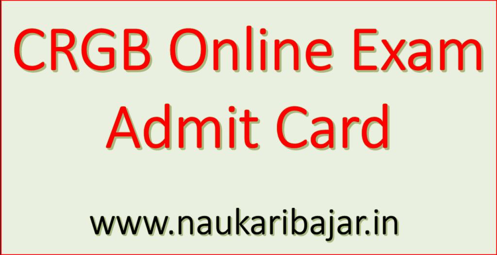 CRGB Cg Gramin Bank Exam Admit Card 2021