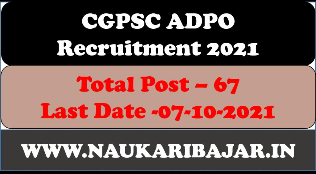 CGPSC ADPO Recruitment Online Form 2021