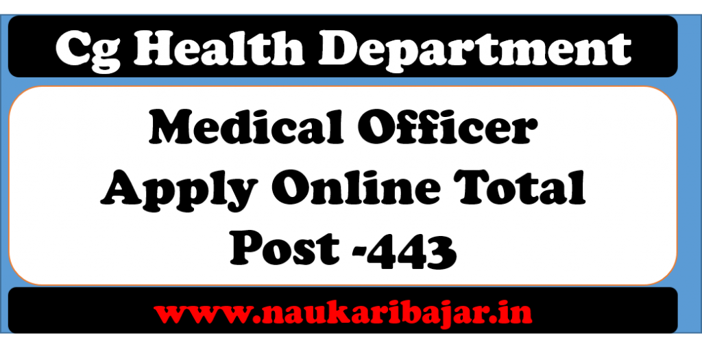 DHS CgHealth 443 Medical Officer Online Form 2021