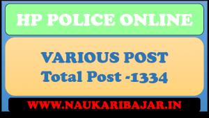Himachal Pradesh Police 1334 Constable Recruitment